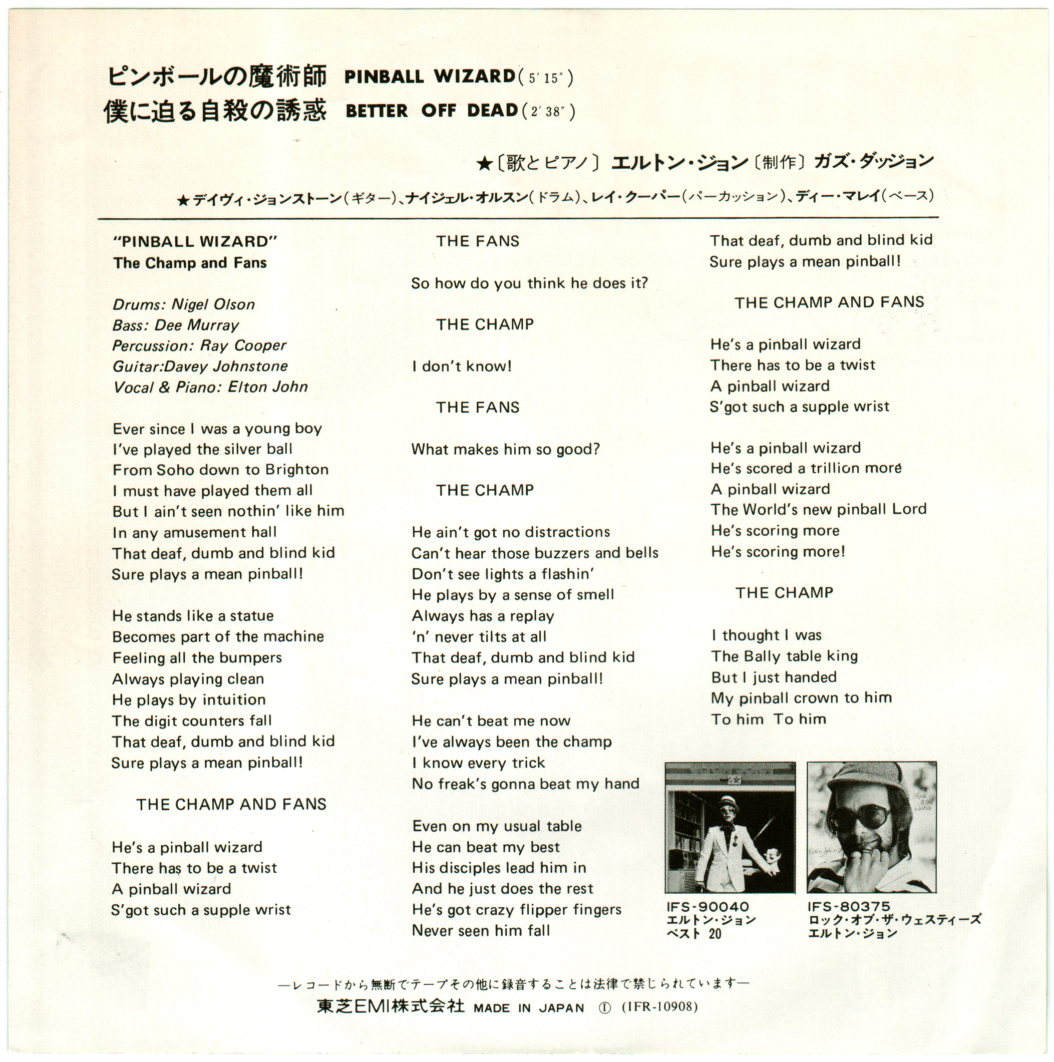 Japanese Picture Sleeve Singles
